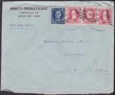 1917-H-257 CUBA REPUBLICA. 1917. 2-5c PATRIOTAS. 1917. SOBRE COMERCIAL DE  LA HABANA A FRANCIA FRANCE. - Lettres & Documents