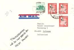 Japan, Nippon, Cover, Swiss Delegation NNSC, Korea 1981 To Switzerland, Zofingen, See Scans! - 1926-89 Emperor Hirohito (Showa Era)