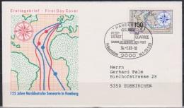 Bund FDC 1993 Nr.1647  Gelaufen125 Jahre Norddeutsche Seewarte Hamburg ( D 1348 ) - FDC: Covers