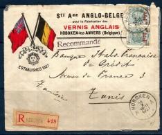 BELGIO Storia Postale Lettera Viaggiata - Non Classificati