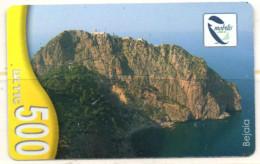 Phonecard Télécarte Algeria Phare Lighthouse Leuchtturm Phares Lighthouses Faro Farol Lanterna Fyr Telefonkarte - Phares