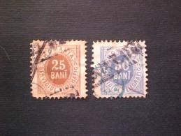 STAMPS ROMANIA 1871 TIMBRES TELEGRAPHE - Télégraphes