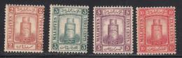 Maldive Islands 1909 Mint Mounted, See Desc,  Sc# , SG 7-10 - Maldives (...-1965)