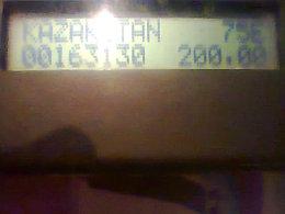 Kazakhstan - Siemens, Test Card, 3 Scans, Mint  RR - Kasachstan