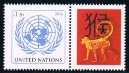CX0664 2016 United Nations Year Of The Monkey Chinese Zodiac Bingshen 1 Full - Chinees Nieuwjaar