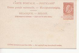 Paquebots De L'Etat Belge-Ligne Ostende Douvres -Marie-Henriette.-10 C. Fine Barbe. - Entiers Postaux