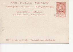 Paquebots De L'Etat Belge-Ligne Ostende -Douvres-Princesse Henriette-10 C. Fine Barbe. - Entiers Postaux
