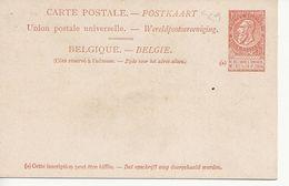 Paquebots De L'Etat Belge-Ligne-Ostende -Douvres-La Flandre-10 C. Fine Barbe. - Entiers Postaux