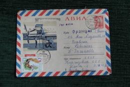 Enveloppe Publicitaire Timbrée MOSCOU - Covers & Documents