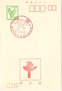 JIAPPAN SPORT STATIONERY (M160230) - Francobolli