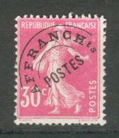 Collection FRANCE ; Préoblitérés ; 1922-47 ; Y&T N° 59  ; Sans Gomme - Precancels