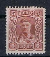 Montenegro Y/T 87 (*) - Montenegro