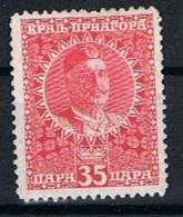 Montenegro Y/T 107 (*) - Montenegro