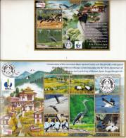 BHUTAN- 2015 - Birds -Black-necked Crane & White- Bellied Heron- Bird Conservation M/S - Bhutan