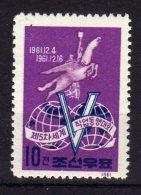 North Korea 1961  Michel 356 Mnh - Korea (Noord)