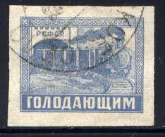 RUSSIE - 186° - TRAIN - 1917-1923 Republic & Soviet Republic