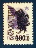 Ostrov Sachalin, Sakhaline (Poste Locale Ex-URSS, Lokaly Na Uzemi Byv. ZSSR, Local Post USSR, CCCP)    ** - 1923-1991 USSR