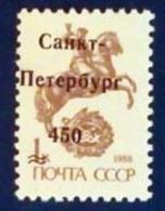 Sankt Peterburg, Saint-Pétersbourg(Poste Locale Ex-URSS, Lokaly Na Uzemi Byv. ZSSR, Local Post USSR, CCCP)    ** - 1923-1991 USSR