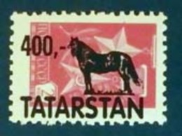 Tatarstan (Poste Locale Ex-URSS, Lokaly Na Uzemi Byv. ZSSR, Local Post USSR, CCCP)    ** - 1923-1991 USSR