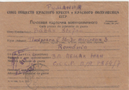 PRISONERS OF WAR POSTCARD, POW CAMP NR 7864/7, CENSORED, 1948, RUSSIA - Covers & Documents