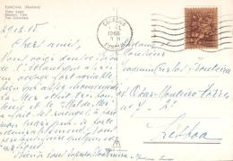 Portugal & Bilhete Postal, Vista Leste, Funchal, Lisboa 1966 (324) - Funchal