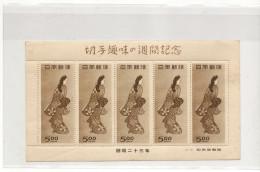 Japon N° 403 En Mini Feuille De 5 Sans Charniére** Quelqques Defauts , Mais Rare ... - 1926-89 Imperatore Hirohito (Periodo Showa)