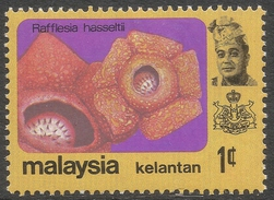 Kelantan (Malaysia). 1979 Flowers. 1c MH. SG 123 - Malaysia (1964-...)