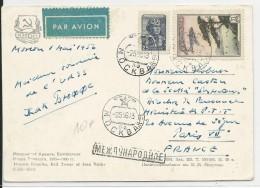URSS - 1956 - CARTE Par AVION De MOSCOU Pour PARIS