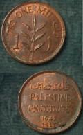 M_p> Palestina - Palestine 1 Mil 1942 - Bella Conservazione - Israele
