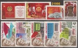1977 - YT 4427/28-22/33-36.-37 ** - VC: 2.40 Eur. - 1923-1991 USSR