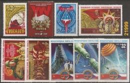 1978 - YT 4452-53-54-55/57-63/65 - VC: 3.55 Eur. - 1923-1991 USSR