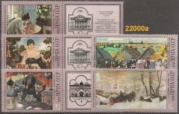 1978 - YT 4458/62-66/70-71-72 - VC: 7.60 Eur. - 1923-1991 USSR