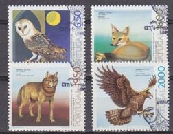Portugal 1980 Europäische Artenschutzkampagne / Zoo Lisbon 4v Used Cto (29401) Stamps With Full Gum - Europese Gedachte