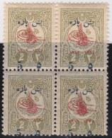 Turkey       Michel     639  Bloc  4          **           MNH  /  Neuf Sans Charniere  /  Postfris - 1921-... République