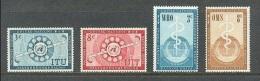 1956 UNITED NATIONS NEW YORK I.T.U. - W.H.O. MICHEL: 47-50 MNH ** - New York -  VN Hauptquartier