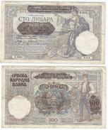Serbia 100 Dinara 1941 Pick 23 Ref 587 - Serbia