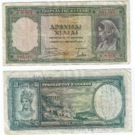 Grecia - Greece 1.000 Dracmas 1-1-1939 Pk 110 A Ref 924-7 - Grecia