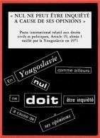 """CPM Carte Pétition """"En Yougoslavie Comme Ailleurs Nul Ne Doit être Inquiété à Cause De Ses Opinions"""" - Evènements"""