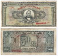 Grecia - Greece 1.000 Dracmas 4-11-1926 Pick 100.b Ref 554 - Grecia