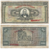 Grecia - Greece Grecia 1.000 Dracmas 4-11-1926 Pk 100 B Resello Nuevo Banco Sobre Pick 91 Ref 919-3 - Grecia
