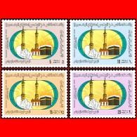 LIBYA - 1978 Pilgrimage To Mecca Islam Religion Saudi Arabia (MNH) - Islam