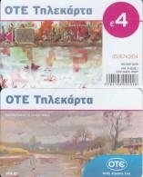 GREECE - Painting/Autumn, Tirage 60000, 10/15, Used - Greece
