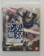 PS3 Japanese : Gundam Musou  BLJM-60018 - Sony PlayStation