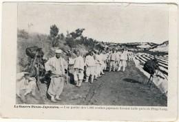Japon : La Guerre Russo-japonaise : Une Parte Des 5000 Coolies Japonnais Près De Ping-Yang - Giappone