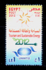 EGYPT / 2012 / UN / UNWTO / WORLD TOURISM ORGANIZATION / TOURISM & SUSTAINABLE ENERGY / MNH / VF - Nuovi