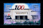 EGYPT / 2012 / NATIONAL BAR ASSOCIATION ; 100 YEARS / MNH / VF - Nuovi