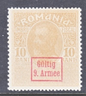 GERMANY  OCCUP.  ROMANIA  MPX 14  * - Occupation 1914-18