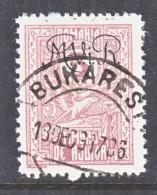 GERMANY  OCCUP.  ROMANIA  3 N RA 1   (o) - Occupation 1914-18