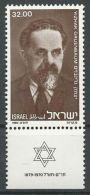 ISRAEL 1980 MI-NR. 825 ** MNH (156) - Nuovi (con Tab)