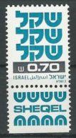 ISRAEL 1981 MI-NR. 856 Y ** MNH (156) - Nuovi (con Tab)
